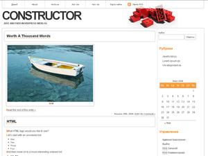 Constructor Theme