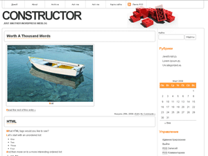 Constructor Theme